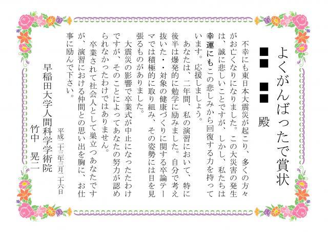 20110327_02