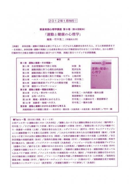 20120118_02