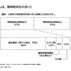 2016%e5%b9%b411%e6%9c%8830%e6%97%a513%e6%99%8257%e5%88%8640%e7%a7%92_001